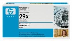 HP - HP C4129X (29X) ORJİNAL SİYAH TONER YÜK. KAP.