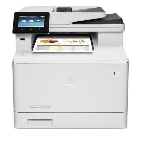 HP Color LaserJet Pro MFP M477fdw Yazıcı