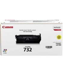 Canon - CANON CRG-732Y ORJİNAL SARI TONER