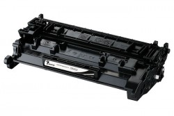 Canon - Canon CRG-052 Muadil Toner | 212dw | 214dw | LBP215x | MF426dw | MF428x | MF429x