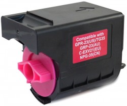 Canon - CANON EXV-21 KIRMIZI MUADİL TONER