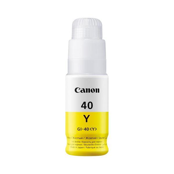 Canon GI-40 Sarı Şişe Mürekkep Orjinal