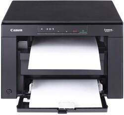 Canon - Canon i-SENSYS MF3010 Çok Fonksiyonlu Mono Lazer Yazıcı