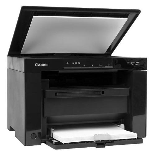 Canon i-SENSYS MF3010 Çok Fonksiyonlu Mono Lazer Yazıcı