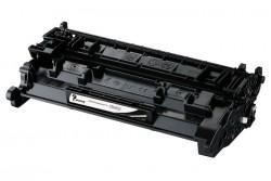 Canon - Canon MF428x Muadil Toner CRG-052