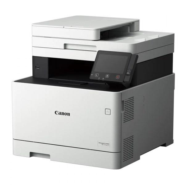 Canon MF746CX Renkli Lazer Yazıcı Tarayıcı Fotokopi Faks