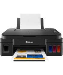 Canon - Canon Pixma G2411 Mürekkep Tanklı Yazıcı