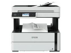 Epson - Epson M3170 EcoTank Fotokopi,Tarayıcı,Faks,Wifi Mürekkep Tanklı Yazıcı
