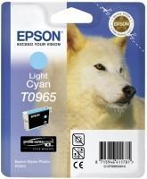 Epson - Epson T096540 Mürekkep Kartuş