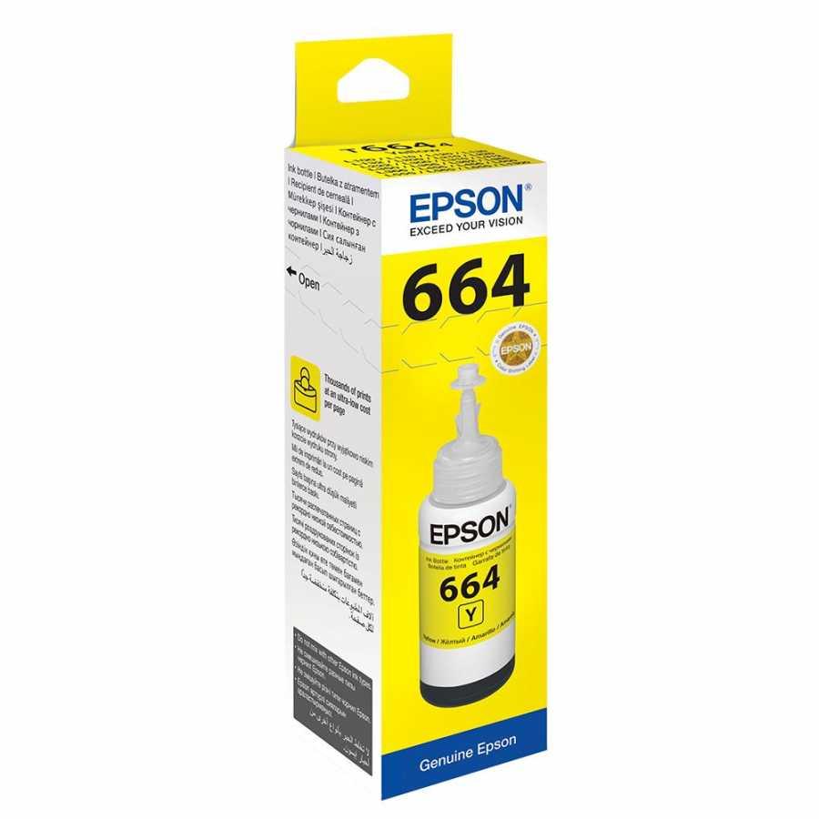 EPSON T6644 L100/ L200/ L300 (C13T66444A) SARI MÜREKKEP 70ML