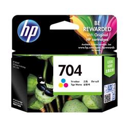 HP - HP 704 CN693A Renkli Orijinal Kartuş Deskjet 2060