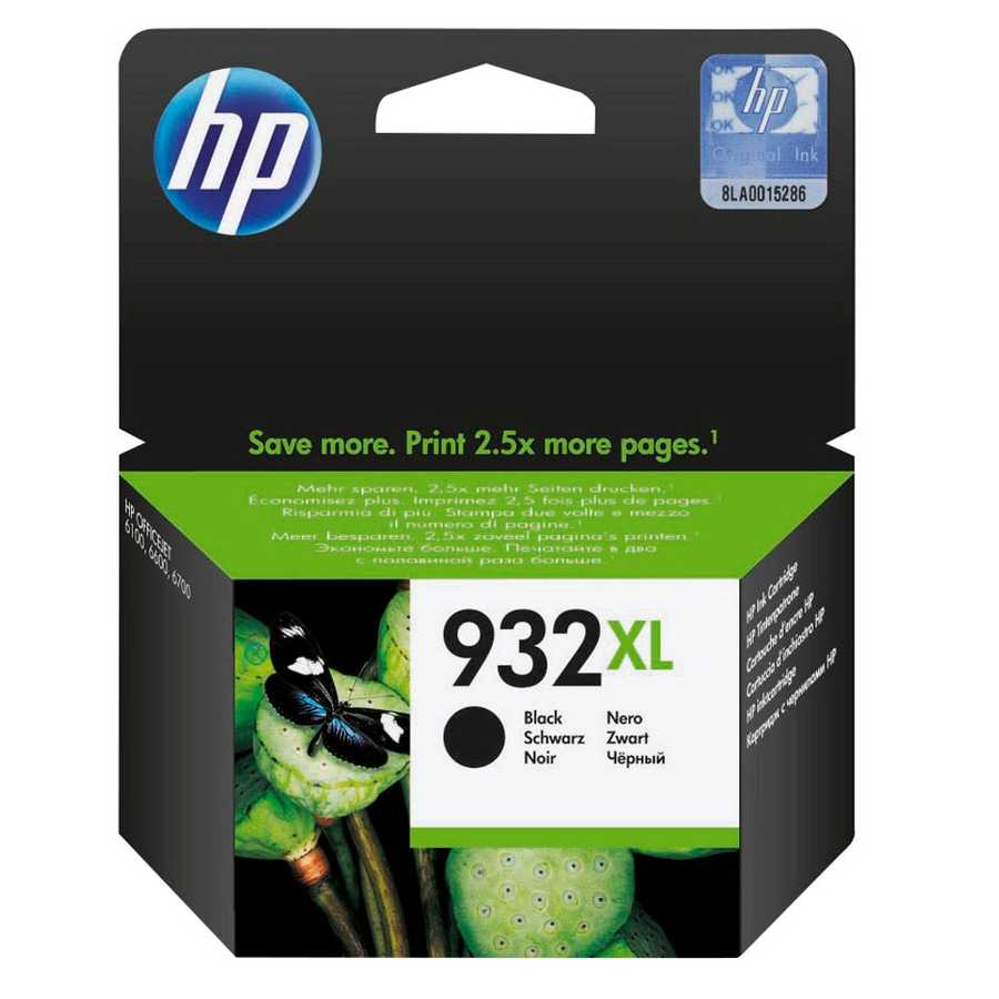 HP - HP 932XL CN053AE Siyah Orjinal Kartuş