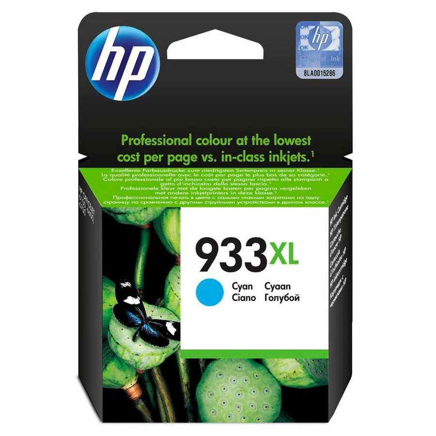 HP - HP 933XL CN054AE Mavi Orjinal Kartuş