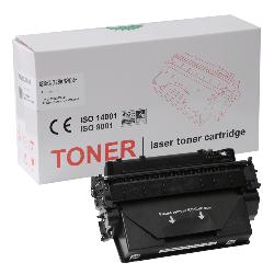 HP - HP CE505X (05X) YÜKSEK KAPASİTE Muadil Toner