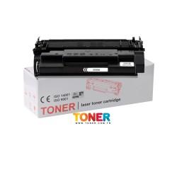 HP - HP CF259X (59X) Siyah Yüksek Kapasite Muadil Toner