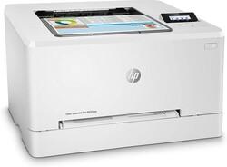 HP - HP Color LaserJet Pro M255NW Lazer Renkli Yazıcı Wi-Fi