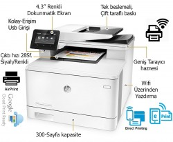HP - HP Color LaserJet Pro MFP M477FNW