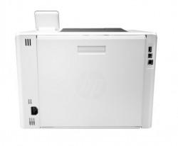 HP LaserJet Pro M454dw Yazıcı W1Y45A - Thumbnail
