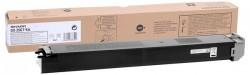 SHARP - Sharp DX-25GTBA Orjinal Siyah Toner DX-2500N