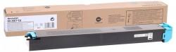 SHARP - Sharp DX-25GTCA Orjinal Mavi Toner DX-2500N