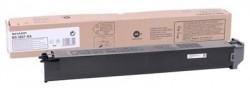 SHARP - Sharp MX-36GTBA Siyah Orijinal Toner