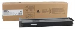 SHARP - Sharp MX-51GTBA Orjinal Siyah Toner