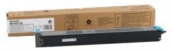 SHARP - Sharp MX-51GTCA Orjinal Mavi Toner