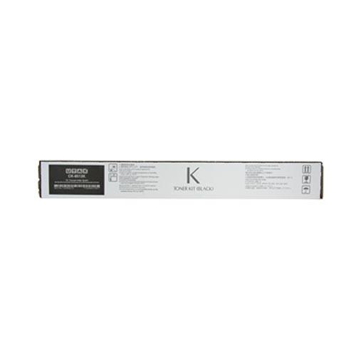 UTAX CK-8513K 4006ci Siyah Orijinal Fotokopi Toneri
