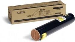 Xerox - XEROX 7760 (106R01162) ORJINAL SARI TONER