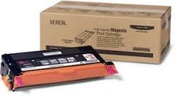 Xerox - XEROX 6180 (113R00724) ORJINAL KIRMIZI TONER YÜK. KAP.